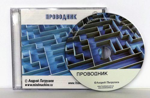Проводник (+ аудиостроб) Foto - 7continent.com.ua