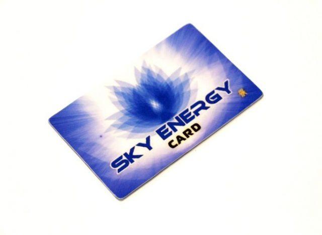 Энергомодулятор Sky Energy. Гармонизация организма Foto - 7continent.com.ua