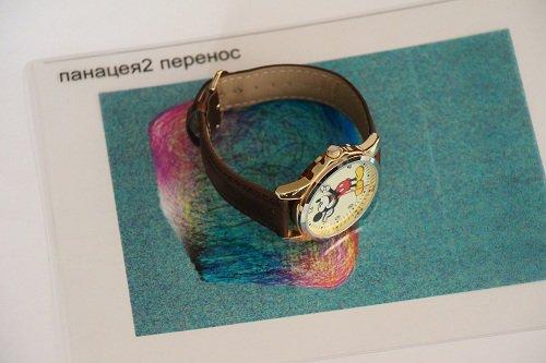 Карта переноса ПАНАЦЕЯ 2 Foto - 7continent.com.ua