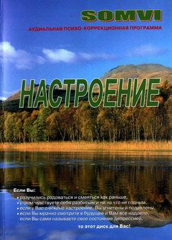 АПК Настроение Foto - 7continent.com.ua