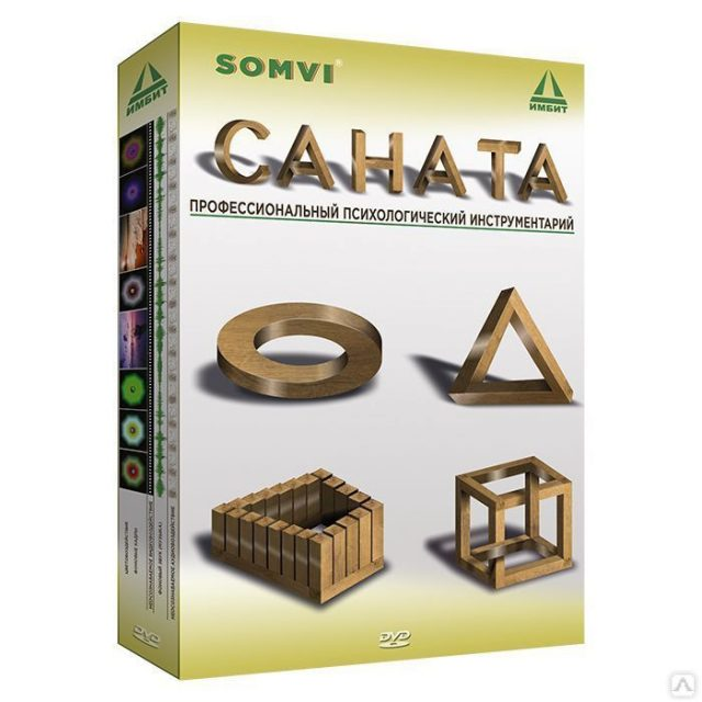 Комплект А-ВПК программ САНАТА Foto - 7continent.com.ua