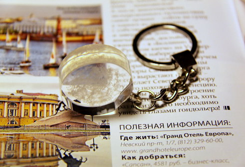 AFb ОБРАТНАЯ СВЯЗЬ Foto - 7continent.com.ua