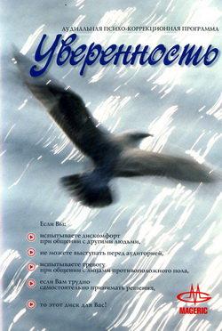 АПК Уверенность Foto - 7continent.com.ua
